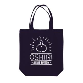 NEKO NO OSHIRI ホワイトライン Tote bags
