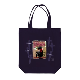 SECRET GARDEN Tote bags
