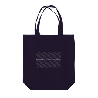 div element is the final weapon - white Tote bags