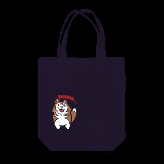 Dream Dog World 【夢犬】のにたりハスキー みんとちゃん でゅふ Tote bags