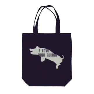 I Love BabiGuling Tote bags