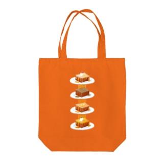 本日のハニートースト Tote bags