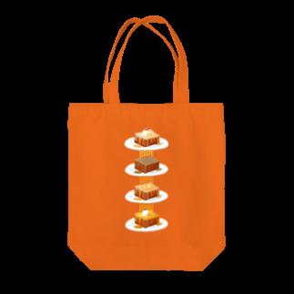 雑貨屋きゅう@suzuri支店の本日のハニートースト Tote bags