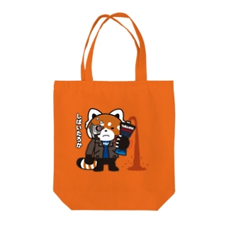 YSパンダ・サイボーグ Tote bags