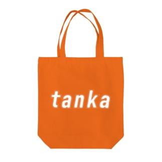 ロゴ風tanka トートバッグ