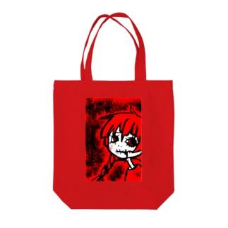 赤色の君 Tote bags