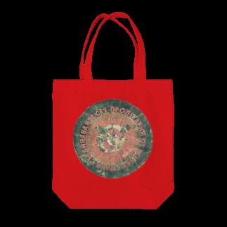 さてぃあん39のBuzludzha バズルジャ Tote bags