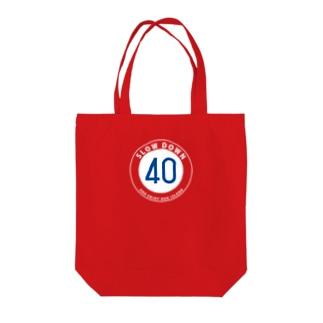 SLOW DOWN(40)青白 -小 Tote bags