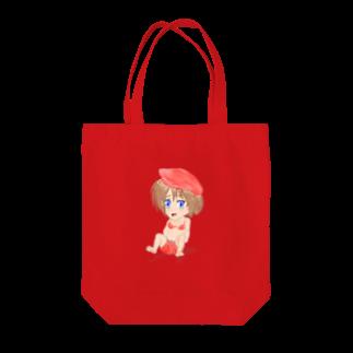 げーむやかんの赤ベレー水着女学生 Tote bags