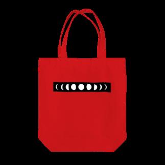 退化現象 硯出張所の朔望 Tote bags