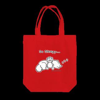 アトリエ・シシのSo Sleepy +piping 眠たいワンコ Tote bags