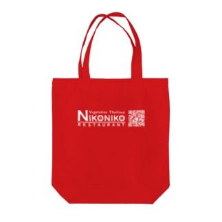 nikonikoQRグッズ(白) Tote bags