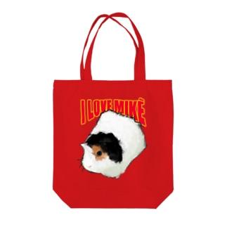 I LOVE ミケちゃんロゴうえ Tote bags