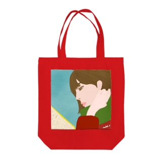 Wise Woman Tote bags