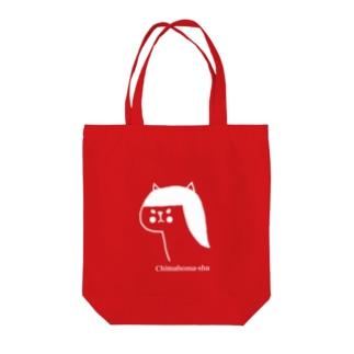 ルミコ Tote bags