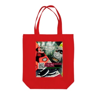 40 billion oleos aremade to make the earth five laps! Tote bags
