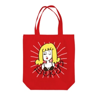 She is a Stripper Girl. Her name is Dot. Tote bags