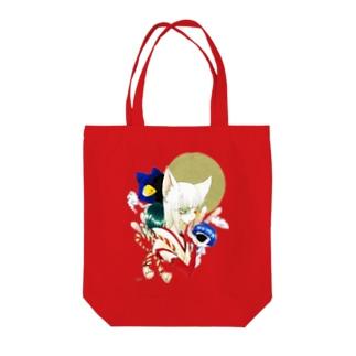 樺楠惟さん Tote bags