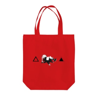 天使ちゃんup Tote bags