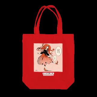 あんころもちこ先生のたこの可愛い所 Tote bags