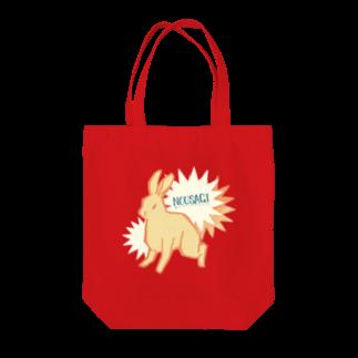 どんぐり商店のNOUSAGI Tote bags