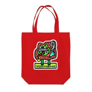 謎ハロー Tote bags