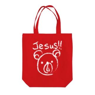 ジーザスくまちゃん Tote bags