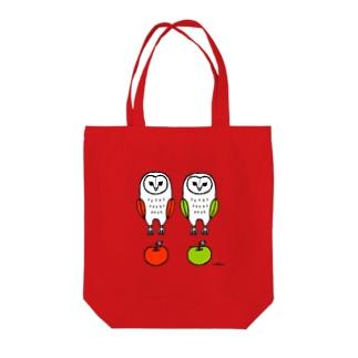nachiccoのフクロウとリンゴ Tote bags