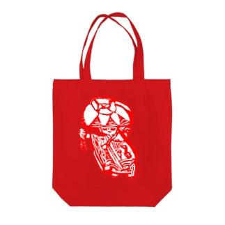 めんそーれ沖縄赤花 Tote bags