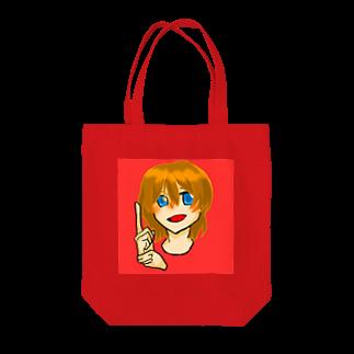 yuinonn0824の花咲学園(くまごろを) Tote bags