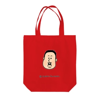 Couleur(クルール)のシェフ顔シリーズ Tote bags