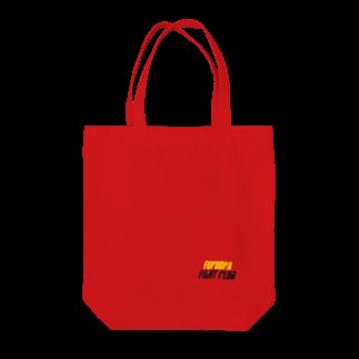 竹下キノの店の福岡ファイトクラブ Tote bags