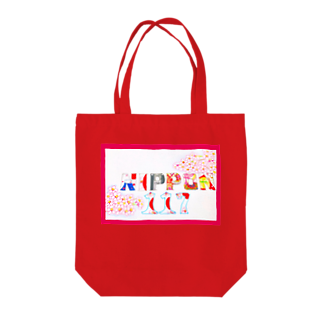 mari_and_cute_baby_bearのNIPPON&SAKURA Tote bags
