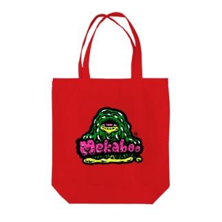 旧内山のおみせやさんのMekaboo Tote bags