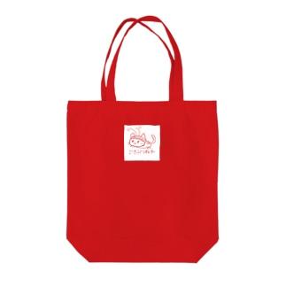 ごきぶりね子 Tote bags