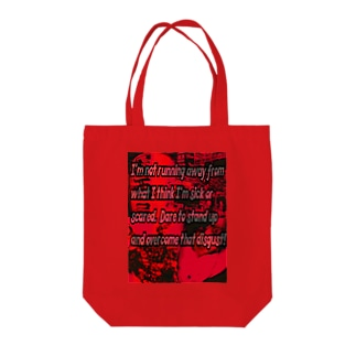 What a happy red purple scarlet Friday! Tote bags