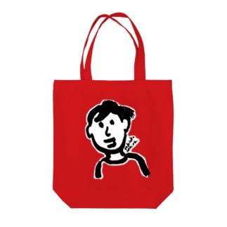 サトル君 Tote bags