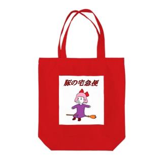 豚の宅急便(文字あり) Tote bags