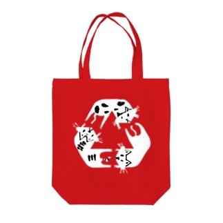リサイクルクルネコ Tote bags