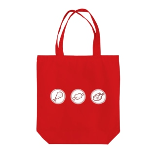 憧れのお肉3連トートバッグ Tote bags