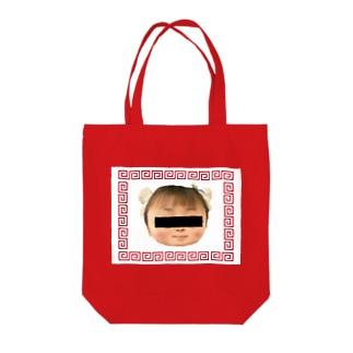 カンフー38  Tote bags