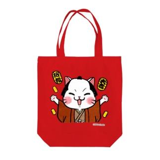 商売繁盛ちょんまげ猫 Tote bags