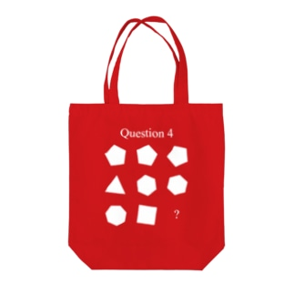 Q4(白インク) Tote bags