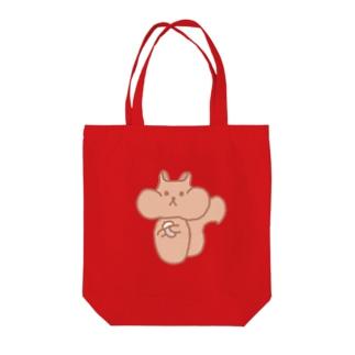 ちるまの店のつめすぎたリス Tote bags