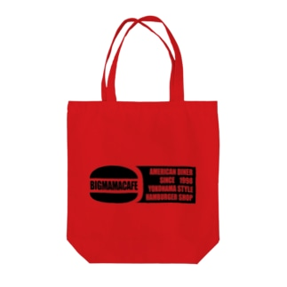 Bigmamacafe ブラックロゴ Tote bags