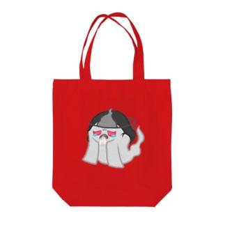 ゾワゾワおいわさん Tote bags