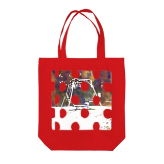 unknown song Tote bags
