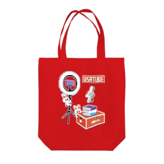 She is ...のSNS vs おうち時間【USATUBE】 Tote Bag