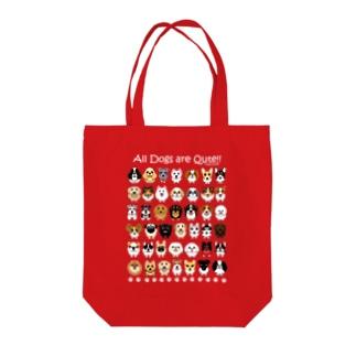 白印刷有☆ わんちゃんはみんな可愛い!ABC42 ABCDOGS Tote bags