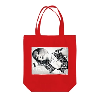 Why Change? Tote bags
